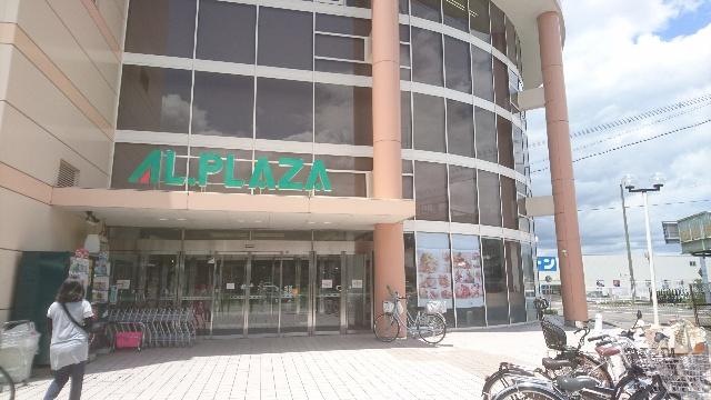 「アル・プラザ亀岡」の1階の喫茶店