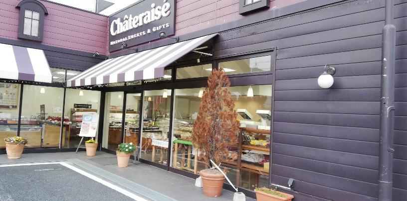 当SOHOスグ近くのケーキ屋さん「シャトレーゼ亀岡店」