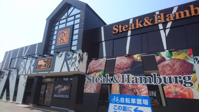 京都府、亀岡市内の国道9号線沿いに食事処は多いが、SOHO近くでは数少ない飲食店