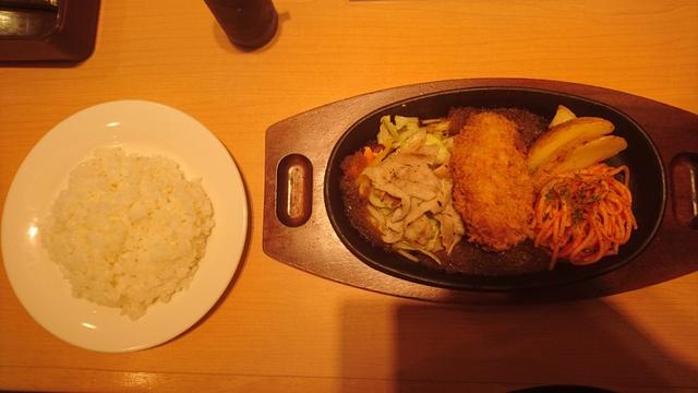 宮ランチ スープバー付き ランチの御飯おかわりOKは有難い・・しかも美味しい白飯だ