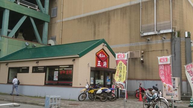 「餃子の王将 亀岡店」・・・JR亀岡駅スグ、イオン亀岡店に隣接の小型店舗