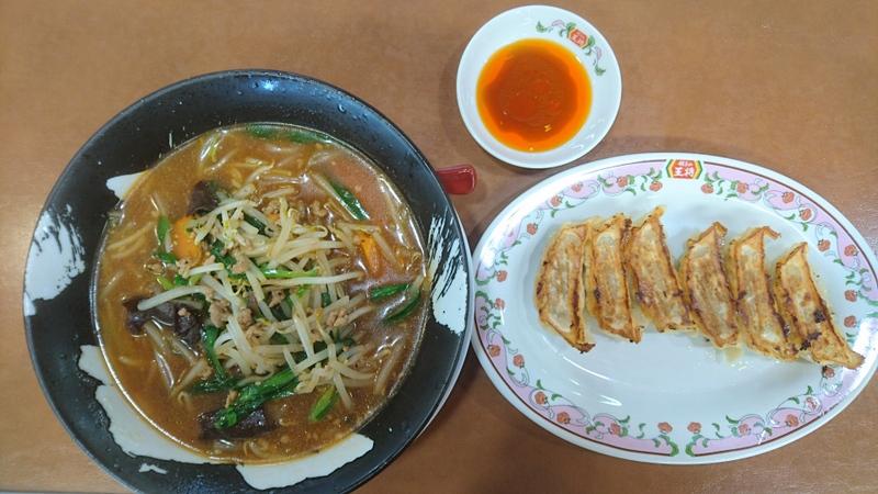 餃子の王将 亀岡店 にて「味噌ラーメン+餃子」