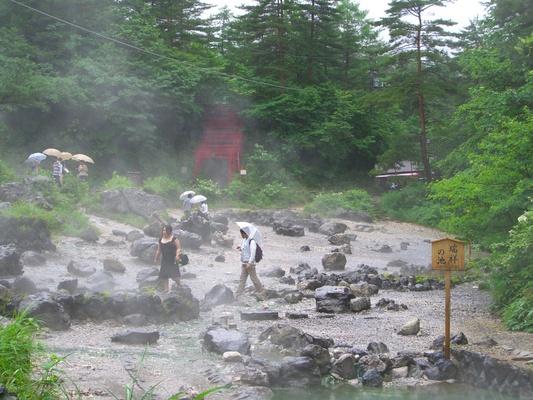 西の河原園地 瑞祥の池
