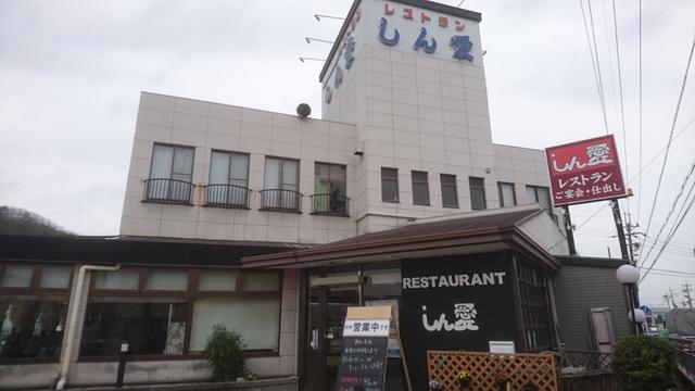 れいん房(本店)+しん愛(亀岡支店)・・本格的な会席料理店・・品のあるメニュー多し(京都府南丹市・亀岡市)