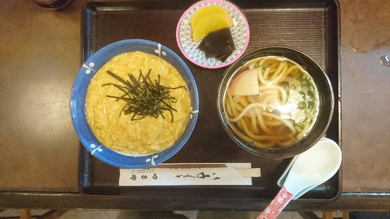 「玉子丼定食」 ・・ 玉子丼+ミニうどん